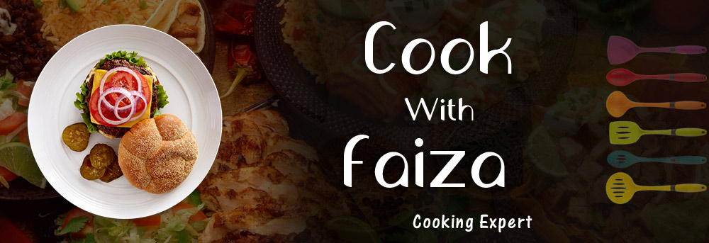 Pakistani recipes indian recipes cook with faiza forumfinder Gallery